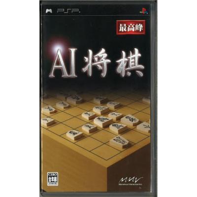 【PSP】 AI将棋の商品画像