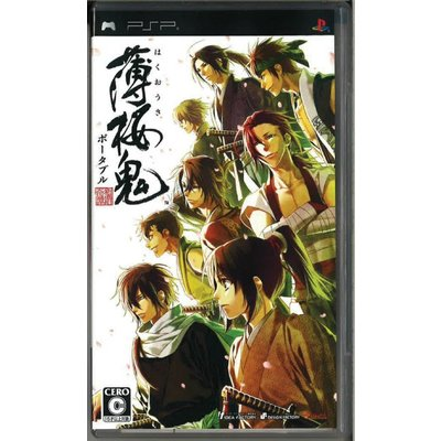 【PSP】 薄桜鬼 ポータブル (通常版)の商品画像