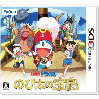 【3DS】 ドラえもん のび太の宝島の商品画像