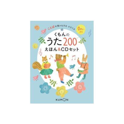 日本の絵本全般