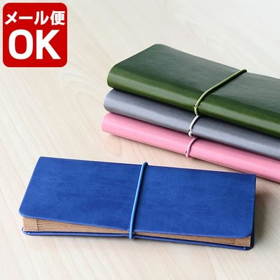 家計簿の本