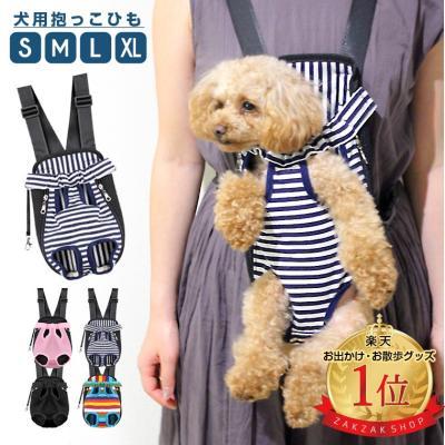 犬用キャリーバッグ、スリング