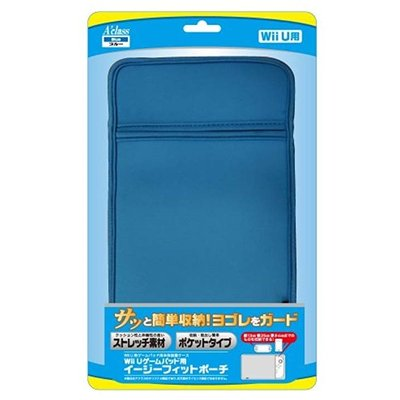 Wii U ゲームパッド用イージーフィットポーチ ブルーの商品画像