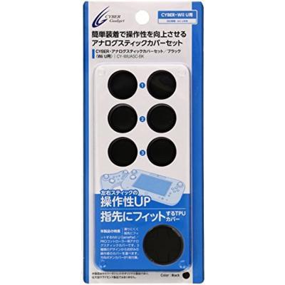 CYBER アナログスティックカバーセット (WiiU用) ブラックの商品画像