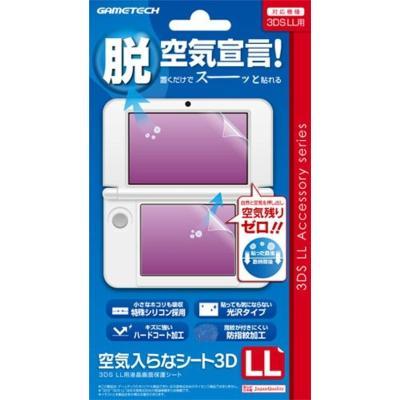 3DSLL用液晶保護シート 空気入らなシート3DLLの商品画像