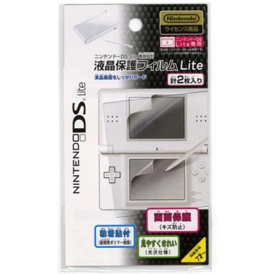 ニンテンドーDS Lite専用 液晶保護フィルムLiteの商品画像