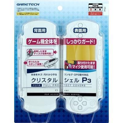 PSP クリスタルシェルP3 [クリア]の商品画像