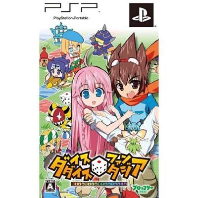【PSP】 ダイスダイス◆ファンタジア (初回限定版)の商品画像