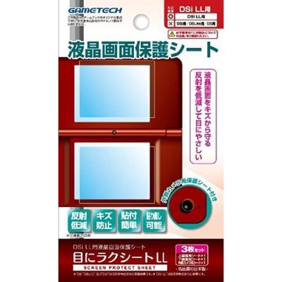Nintendo DSi LL専用 目にラクシートLLの商品画像