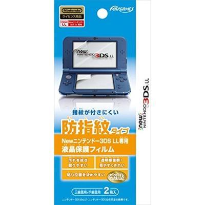 Newニンテンドー3DS専用 液晶保護フィルム 防指紋タイプ KTRG-01の商品画像
