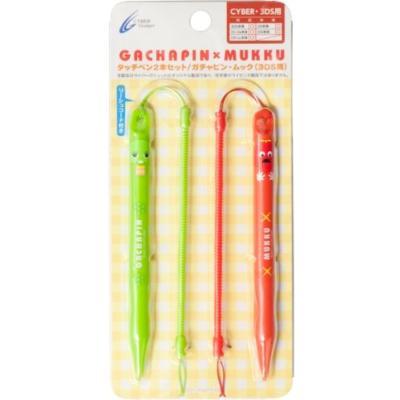 ガチャピン×ムック タッチペン2本セット (3DS用)の商品画像