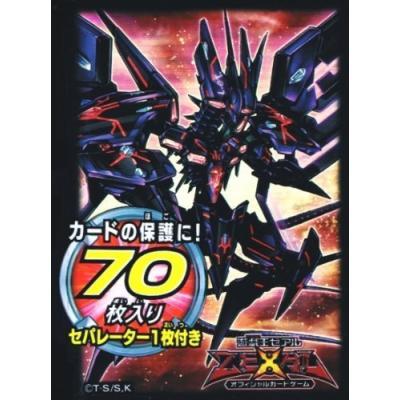 遊戯王 ゼアル OCG デュエリストカードプロテクター No.107 銀河眼の時空竜の商品画像