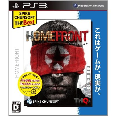 【PS3】 HOMEFRONT (ホームフロント) [Spike Chunsoft The Best]の商品画像