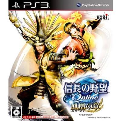【PS3】 信長の野望 Online ~鳳凰の章~ [通常版]の商品画像