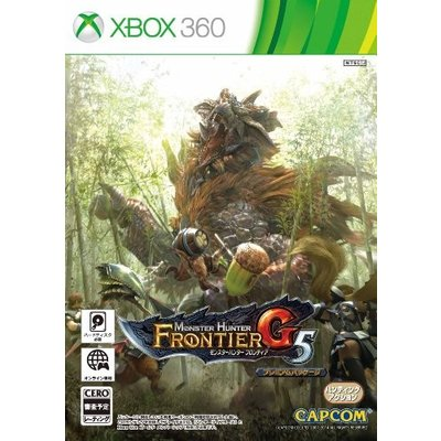 【Xbox360】 モンスターハンター フロンティアG5 プレミアムパッケージの商品画像