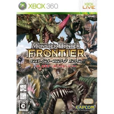 【Xbox360】 モンスターハンター フロンティア オンライン ビギナーズパッケージの商品画像