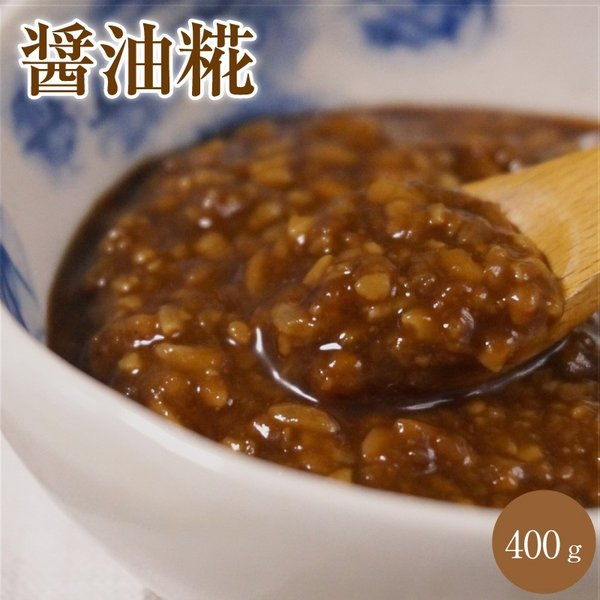 醤油糀|0247782193