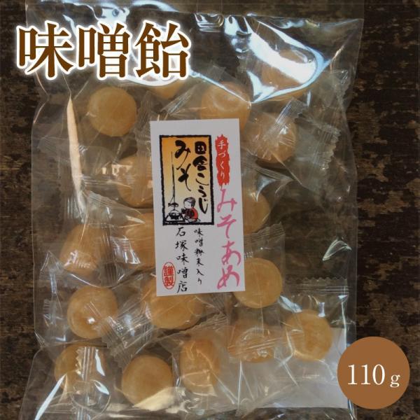 味噌飴|0247782193