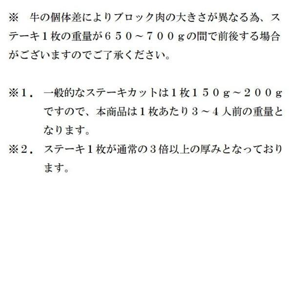 黒毛和牛 サーロイン ステーキ 極厚 2枚 A5 A4 国産 銘柄 福島牛 送料無料|029yasan|04