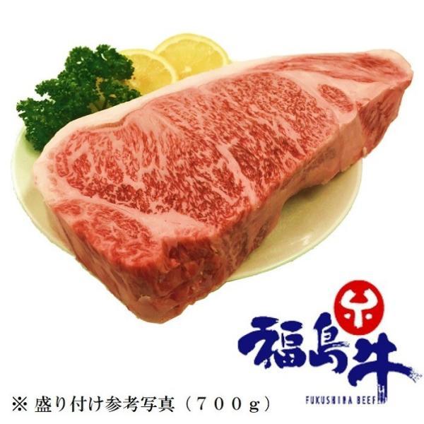 黒毛和牛 サーロイン ステーキ 極厚 3枚 A5 A4 国産 銘柄 福島牛 送料無料|029yasan|05