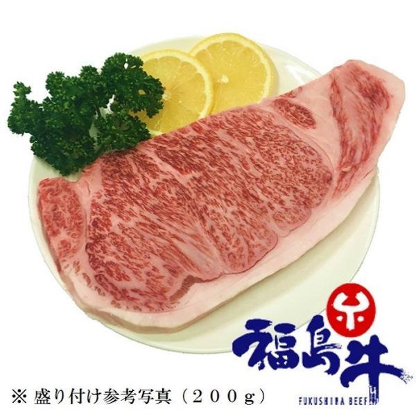 牛肉 肉 ステーキ 和牛 黒毛和牛 サーロイン ステーキ 1枚 ( 200g ) A5 A4 国産 銘柄 福島牛|029yasan|04