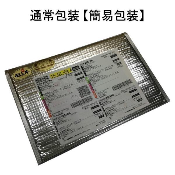 黒毛和牛 サーロイン ステーキ 2枚 ( 200g×2 ) A5 A4 国産 銘柄 福島牛 送料無料|029yasan|08