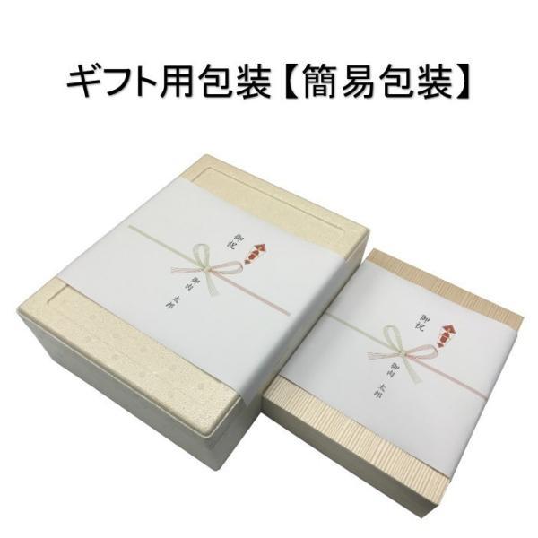黒毛和牛 サーロイン ステーキ 2枚 ( 200g×2 ) A5 A4 国産 銘柄 福島牛 送料無料|029yasan|09