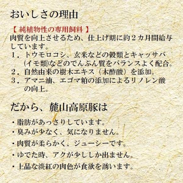 ブランド豚 焼肉 BBQ セット 【 麓山高原豚 】 焼肉 Aセット 1~2人前 (600g) 029yasan 03