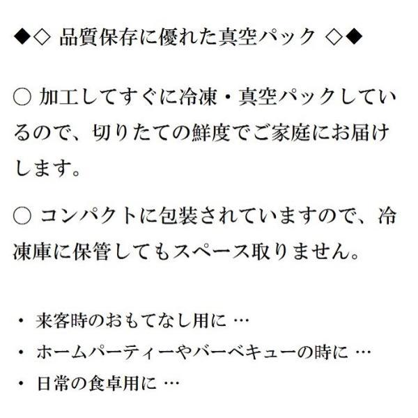 ブランド豚 焼肉 BBQ セット 【 麓山高原豚 】 焼肉 Aセット 1~2人前 (600g) 029yasan 05