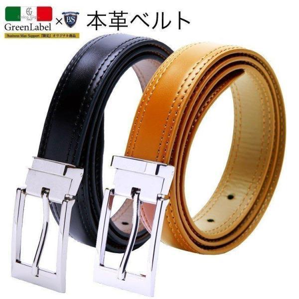 Enrico Gigli エンリコ ジリ ベルト メンズ 本革 ベルト 13バリエーション メンズ ベル|0306