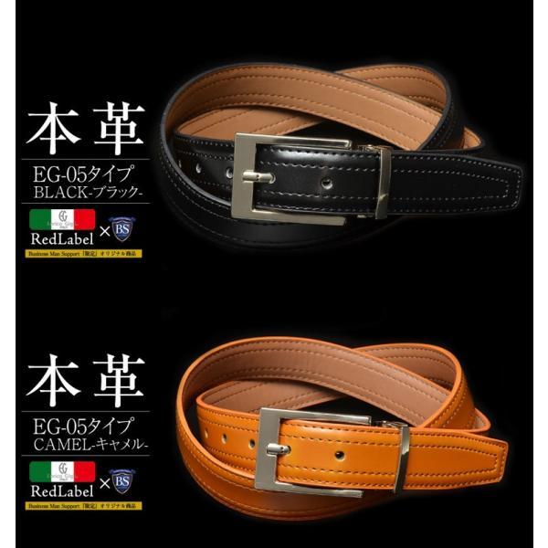 Enrico Gigli エンリコ ジリ ベルト メンズ 本革 ベルト 13バリエーション メンズ ベル|0306|02