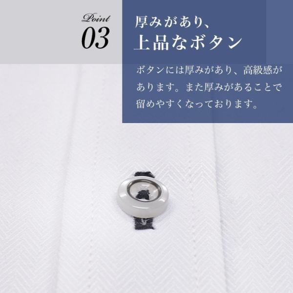 ワイシャツ メンズ 長袖 Yシャツ 送料無料 5枚セット 形態安定 スリム BS-shirt|0306|11