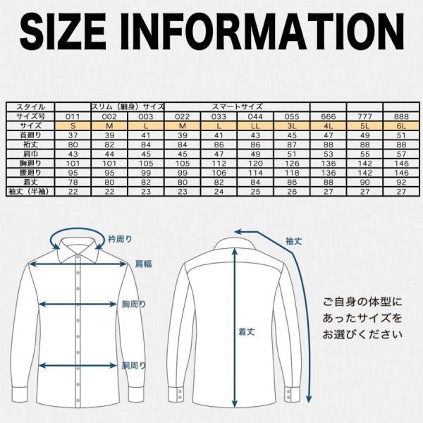 ワイシャツ メンズ 長袖 Yシャツ 送料無料 5枚セット 形態安定 スリム BS-shirt|0306|07