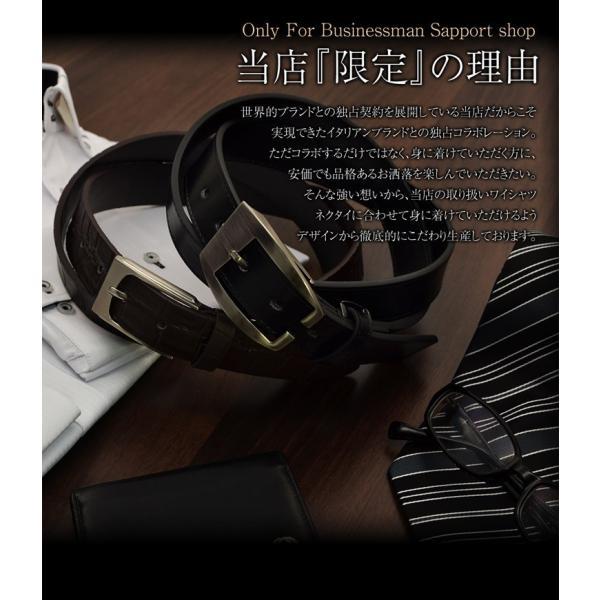 ベルト メンズ 本革  レザー ビジネス ブランド 14バリエ サイズ調整可能 牛革 プレゼント クールビズ|0306|02