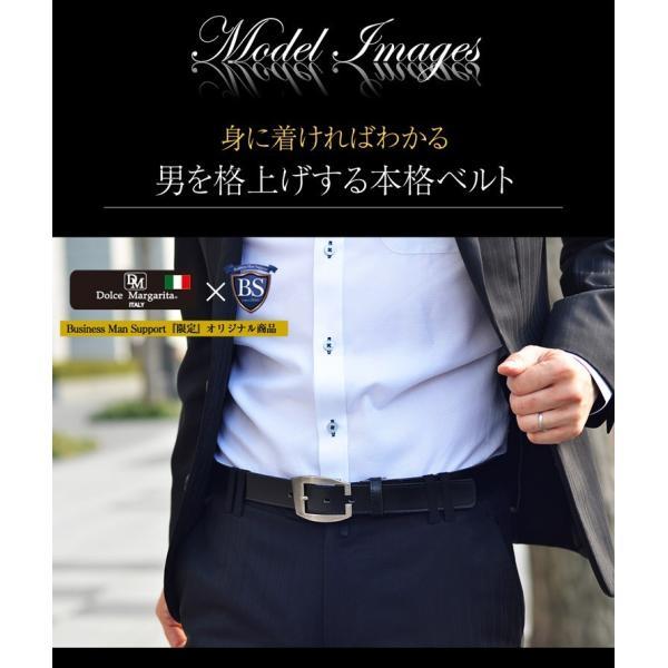 ベルト メンズ 本革  レザー ビジネス ブランド 14バリエ サイズ調整可能 牛革 プレゼント クールビズ|0306|03