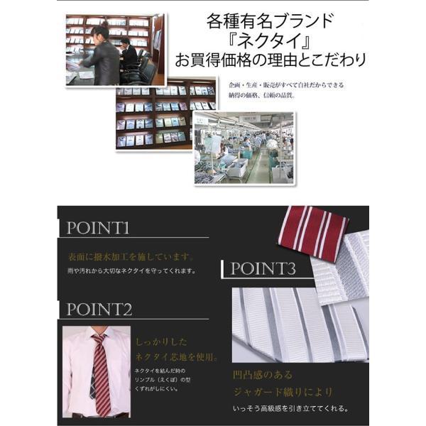 洗える ネクタイ 選べる レギュラータイ 3本セット 送料無料 セール オープン記念|0306|05