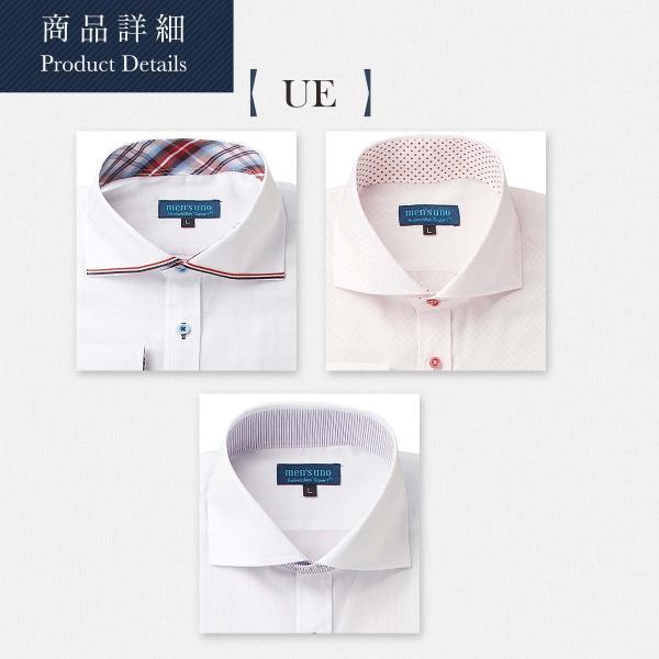 ワイシャツ メンズ 長袖 Yシャツ men's uno  形態安定 スリム 大きいサイズ  セール オープン記念 プレゼント クールビズ|0306|12