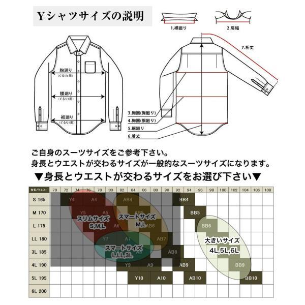 ワイシャツ メンズ 長袖 Yシャツ men's uno  形態安定 スリム 大きいサイズ  セール オープン記念 プレゼント クールビズ|0306|06
