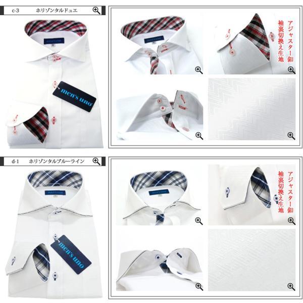 ワイシャツ メンズ 長袖 3枚以上で送料無料 Yシャツ 形態安定 スリム セール プレゼント  Men's uno|0306|12