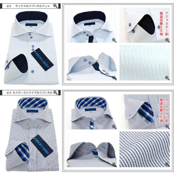 ワイシャツ メンズ 長袖 3枚以上で送料無料 Yシャツ 形態安定 スリム セール プレゼント  Men's uno|0306|13