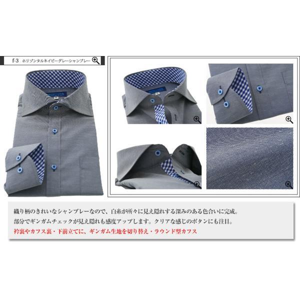 ワイシャツ メンズ 長袖 3枚以上で送料無料 Yシャツ 形態安定 スリム セール プレゼント  Men's uno|0306|15