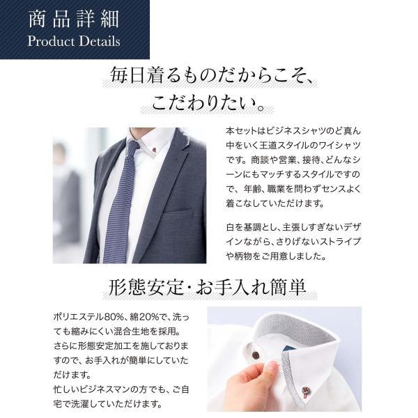ワイシャツ メンズ 長袖 Yシャツ 形態安定 スリム セール オープン記念 プレゼント  Men's uno|0306|04