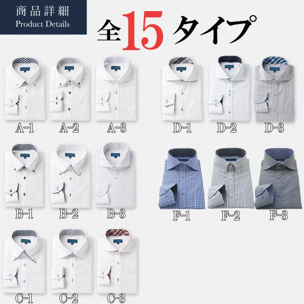 ワイシャツ メンズ 長袖 Yシャツ 形態安定 スリム セール オープン記念 プレゼント  Men's uno|0306|07