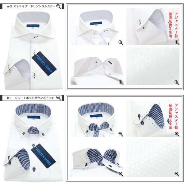 ワイシャツ メンズ 長袖 Yシャツ 形態安定 スリム セール オープン記念 プレゼント  Men's uno|0306|09