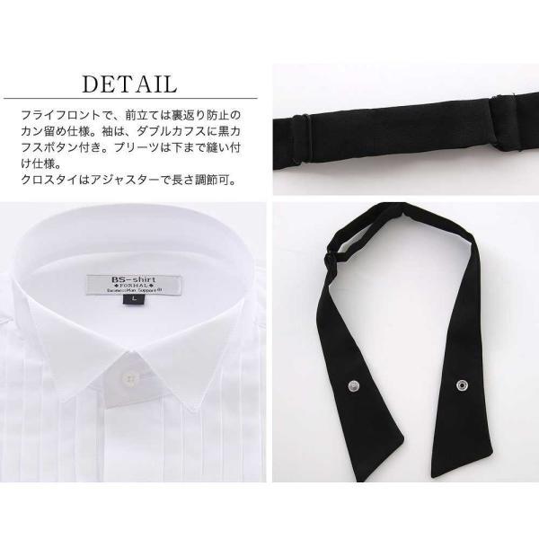 ワイシャツ ウィングカラー メンズ クロスタイ付 フォーマル 長袖 結婚式 パーティ 形態安定 スリム|0306|12