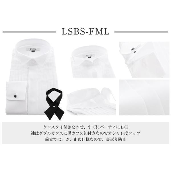ワイシャツ ウィングカラー メンズ クロスタイ付 フォーマル 長袖 結婚式 パーティ 形態安定 スリム|0306|14