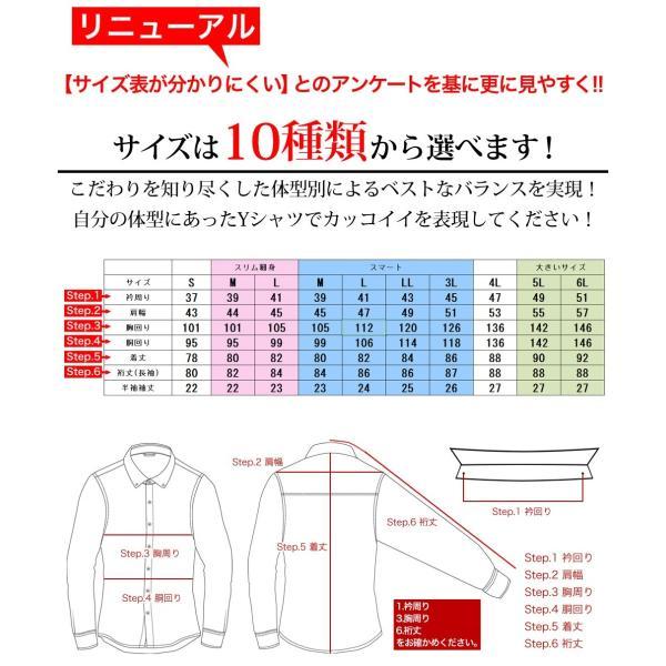 ワイシャツ ウィングカラー メンズ クロスタイ付 フォーマル 長袖 結婚式 パーティ 形態安定 スリム|0306|15