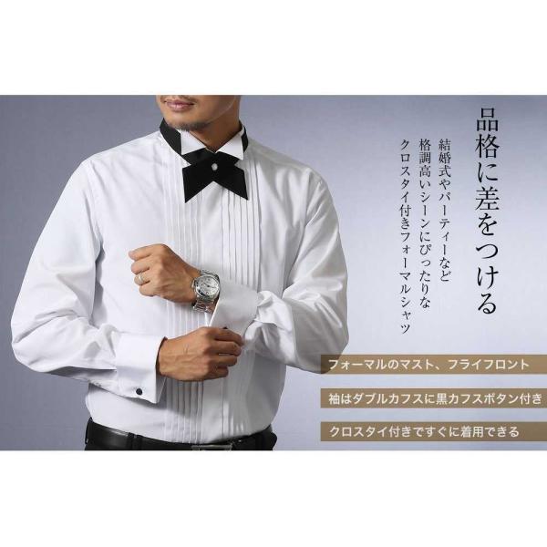 ワイシャツ ウィングカラー メンズ クロスタイ付 フォーマル 長袖 結婚式 パーティ 形態安定 スリム|0306|04