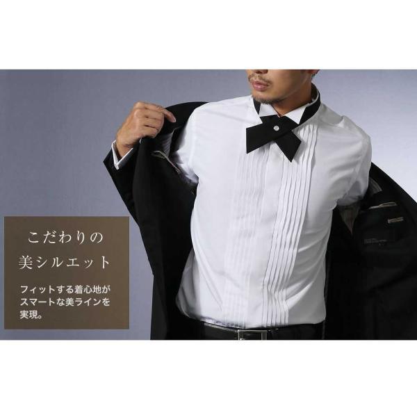 ワイシャツ ウィングカラー メンズ クロスタイ付 フォーマル 長袖 結婚式 パーティ 形態安定 スリム|0306|05