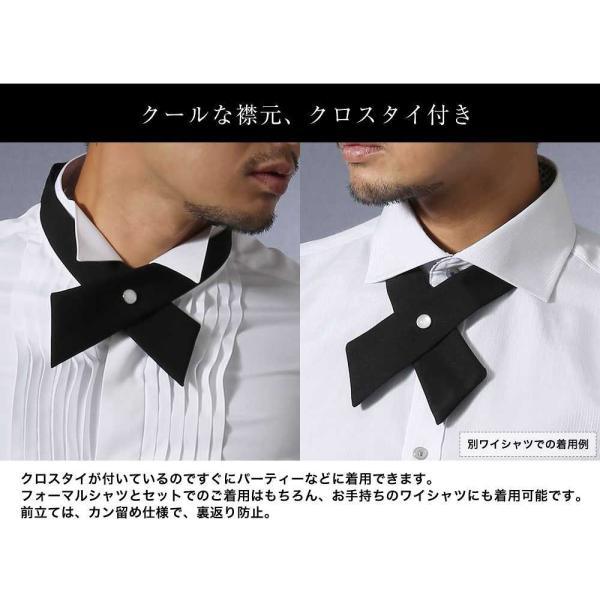 ワイシャツ ウィングカラー メンズ クロスタイ付 フォーマル 長袖 結婚式 パーティ 形態安定 スリム|0306|07